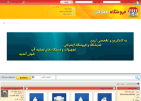 kerman_nty.ejens.com