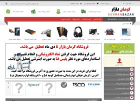 kermanbazar.com