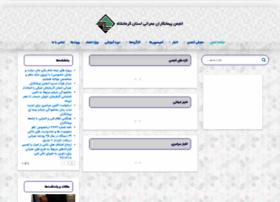 kermanshah.abadgar.org