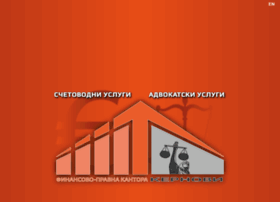 kernovi.bg