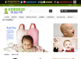 kerokid.com