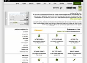 kesef-net.com