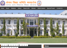 keshavshikshasamiti.com