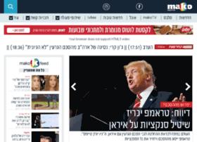 keshet-tv.co.il