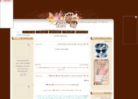ketab57.parsiblog.com