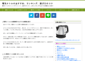 ketoru.easy-cooking.net