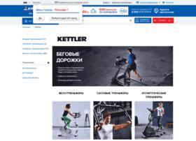 kettler.ru