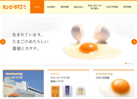 kewpie-egg.co.jp