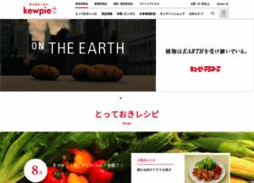 kewpie.co.jp