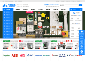 kexu.com