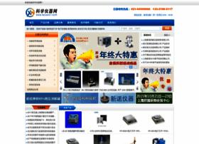 kexue17.com