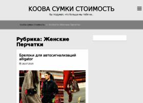 key-key.ru
