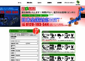 key-west-kaitori.com