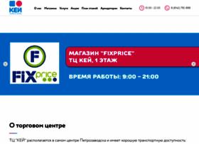 key.ru