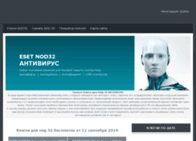 key4all.ru