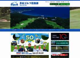 keyagc.co.jp
