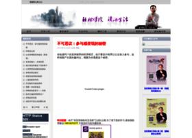 keyaliu.com