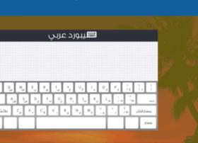keyarab.ga2h.com