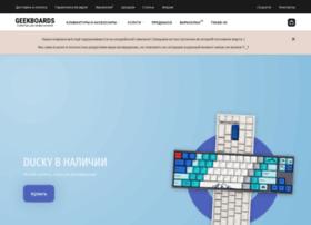 keyboardshop.ru