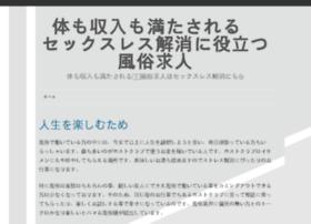 keymare.com