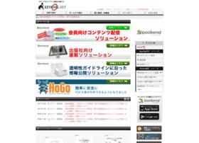 keyring.net