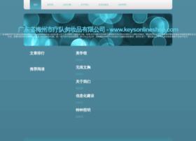 keysonlineshop.com
