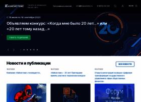 keysystems.ru