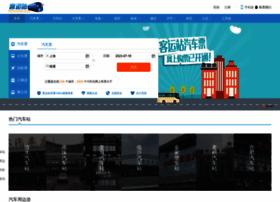 keyunzhan.com