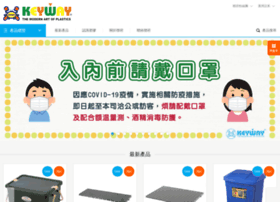 keyway.com.tw