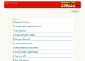 keyword-tools.net