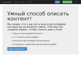 keywording.ru