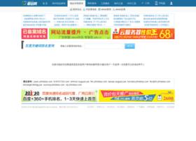 keywords.aizhan.com