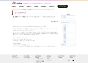 keywordwatcher.jp