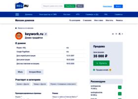keywork.ru