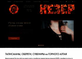 kezer.ru