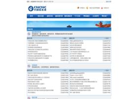 kf.cncnc.com.cn