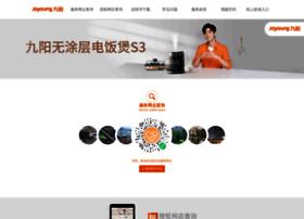 kf.joyoung.com