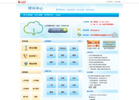 kf.people.com.cn