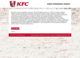 kfcfeedbackrus.com