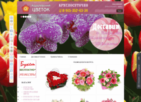 kflowers.ru