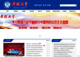 kfu.edu.cn
