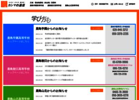 kg-school.net