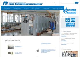 kga.ru