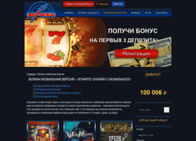 kgamit.ru