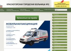 kgb2.ru