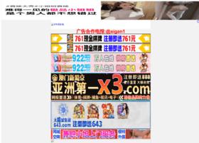 kgbeuou.com
