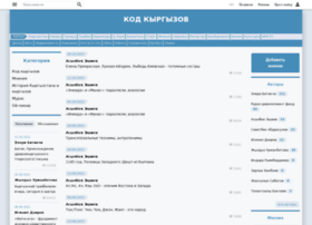kgcode.akipress.org
