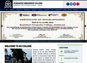 kgcollege.ac.in