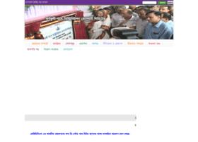 kgdcl.gov.bd