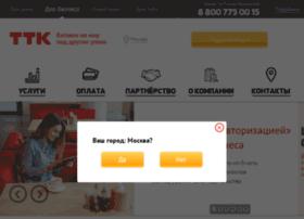 kgdttk.ru